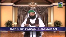 Dars of Faizan e Ramazan Ep 11 - Blessings of Taraweeh - Blessings of Ramadan