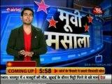 Movie Masala [AajTak News] 25th July 2013 Video Watch Online
