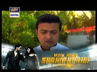 Meenu Ka Susral - Episode 72 -July 25, 2013