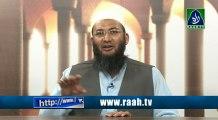 Ramzan Special: Raah-e-Amal | Program - 18 | Zikr-e-Elahi (raah.tv)