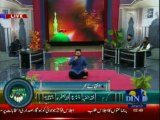 Rehmat-e-Ramzan (Seher Transmission) ON DIN NEWS 26-07-2013 Part-1