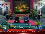 Rehmat-e-Ramzan (Seher Transmission) ON DIN NEWS 26-07-2013 Part-3