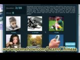 Learn Chinese  Chinese Language Learning Course from Rocket Chinese