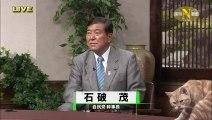 7/27ニュース新書「自民党内のねじれ?」石破幹事長出演