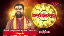 Vaara Phalalu | July 28th to August 03rd | Weekly Predictions 2013 July 28th to August 03rd