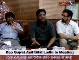 Dco GUJRAT Asif Bilal Lodhi In Meeting A.B.S.Hospital With Edo Helth Dr. Khalid Faiz & M.S Dr. Tahir Naveed