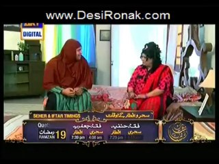 Quddusi Sahab Ki Bewah - Episode 94 - July 28, 2013 - Part 1