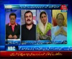 NBC On Air EP 67 Part-2 29 July 2013-Topics - Local Bodies Elections in Punjab and Presidential Elections, Guests - Tariq Azeem, Naz Baloch, Shaukat Basra, Asif Hussain