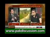 Inida Nay Phir Pakistan Kay Haq Per Daka Dala Hai - Kaisey Watch This Video