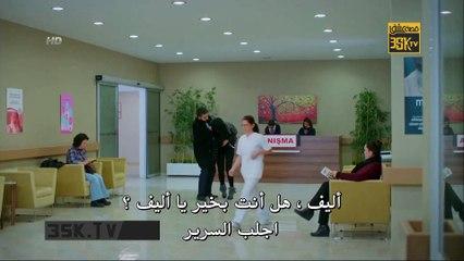 يوم كتابة قدري الحلقة 50 والأخيرة مترجمة للعربية