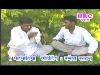 Jhandu 7 Haryanvi Hit Funny Jokes