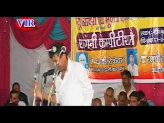 Baba Bholi Shaan Ka Haryanvi Hit Raagni