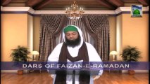 Dars of Faizan e Ramazan Ep 16 - Blessings of Taraaweeh - Blessings of Ramadan