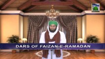 Dars of Faizan e Ramazan Ep 17 - Blessings of Qadr - Blessings of Ramadan