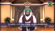 Dars of Faizan e Ramazan Ep 20 - Blessings of Qadr - Blessings of Ramadan