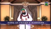 Dars of Faizan e Ramazan Ep 23 - Blessings of Eid ul Fitr - Blessings of Ramadan