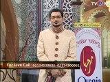 Rahemat E Ramzan Sehar 31-07-13 seg 03