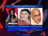 AbbTakk-D Chowk Ep 48-(Part 1) 31 July 2013-topic (D.I. Khan Jail Attack and Law & Order Situation in Pakistan) official