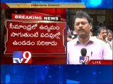 Seemandhra ministers decide to resign protesting A.P bifurcation