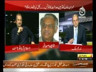 Islamabad Tonight-1st August 2013 Imran Khan Ko Toheen-e-Adalaat Ka Notice Kal Kia Faisla Hoga?
