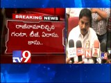 Seemandhra ministers line up to resign