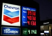 Earnings News: Chevron Corporation (CVX), Viacom Inc (VIA), Toyota Motor Corporation (TM)