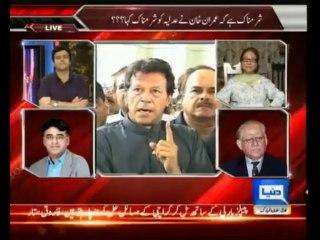 On The Front - Kiya Imran Khan ko Adalat se maafi mangnio chahiye? 2nd August 2013