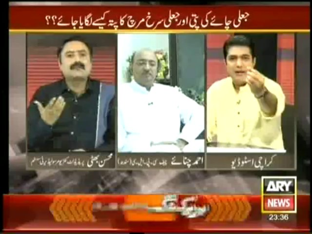 Sar-e-Aam2Aug2013