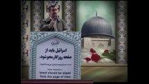 "Iran: Israël sera ""déraciné"", affirme Ahmadinejad"