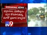 Godavari water level rises in Bhadrachalam