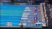 Swimming WCH: Women's 400m medley - Women's 4x100m Medley