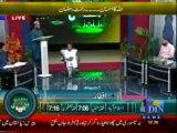 Rehmat-e-Ramzan (Din News) 04-08-2013 Part-1