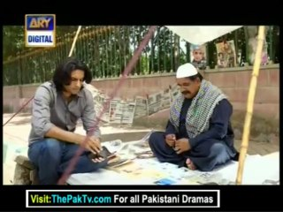 Shab e Arzoo Ka Aalam - Episode 16 - August 5, 2013