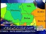 Waqtnews Headlines 01:00 pm 06 August 2013