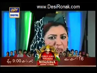 Quddusi Sahab Ki Bewah - Episode 103 - August 6, 2013 - Part 2