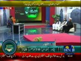 Rehmat-e-Ramzan (Din News) 07-08-2013 Part-1