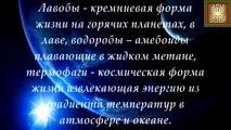 Николай Емелин -2013- Искра Ведического Огня HD
