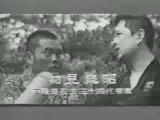 old footage of soke hatsumi bujinkan ninjutsu