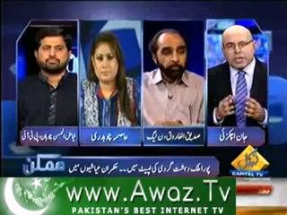 Mumkin on Capital Tv - Maulana nay Imran Khan ki Zindagi ko Kya Khatray Mei Daal Diya - 7th August 2013