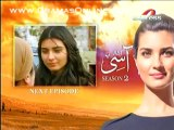 Asi Season 2 Episode 35 In High Quality 7th August 2013 part