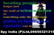BUY ONLINE CELL PHONE SPY SOFTWARE IN MAHARASTRA, PUNE,CHENNAI, HYDERABAD, 9650923110, www.spyinspector.in