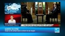 Moscou n'a pas encore livré de missiles sol-air à Damas, selon la presse russe