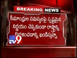 Chandrababu demands clarity on water, power and capital issues from PM Manmohan
