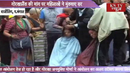 WOMEN SHAVED THEIR HEADS IN DEMAND OF GORKHALAND