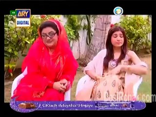 BulBulay - Episode 248 - August 10, 2013