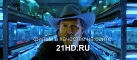 [HD720p] Призрачный патруль смотреть онлайн в качестве 2013 - kino-film