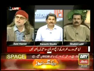 Sawal Yeh Hai - Still National Safety Policy Is Not Priority Of Our Leaders - 11th August 2013