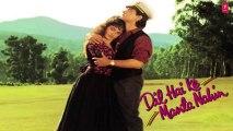 Galyat Sankali Sonyachi Full Song (Audio) _ Dil Hai Ke Manta Nahin _ Aamir Khan, Pooja Bhatt