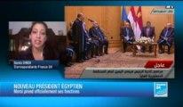 Le Frère musulman Mohamed Morsi officiellement investi président