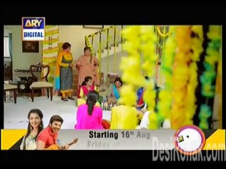 Mere Humrahi -  Episode 1 - August 12, 2013 - Part 1